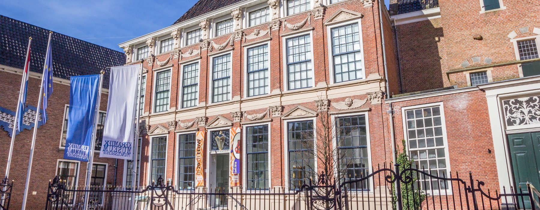 FNP nijs kultuer 1 keramiekmuseum